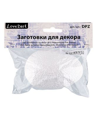 "Заготовки для декора пенополистирол ""Love2art"" DPZ-30 арт. ГММ-6398-1-ГММ0055477"