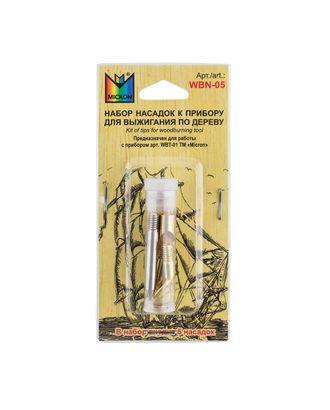"""Набор насадок к прибору для выжигания по дереву """"Micron"""" WBN-05 арт. ГММ-6747-1-ГММ0054795"""