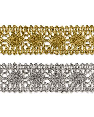 Тесьма металлизированная MTR-26 ФАСОВКА 26мм 5х3м арт. ГММ-7051-2-ГММ0075603