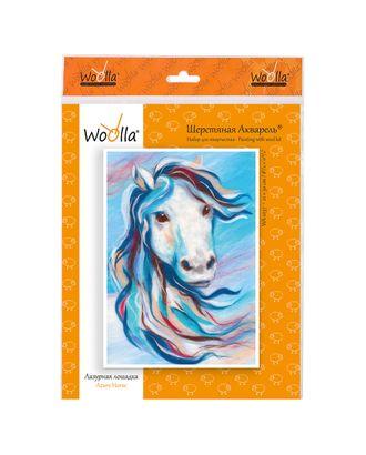 "Набор ""Woolla"" WA-0137 ""Лазурная лошадка"" арт. ГММ-7327-1-ГММ0054977"