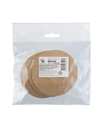 """Диски картонные 90±0.1 мм 10х10 шт """"HobbyBe"""" CDS-90 арт. ГММ-7466-1-ГММ0051291"""
