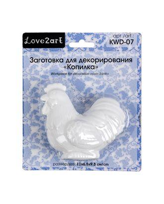 """Заготовки для декорирования """"Love2art"""" KWD-07 """"копилка"""" пластик арт. ГММ-7607-1-ГММ0035238"""