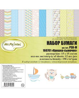 """Бумага для скрапбукинга """"Mr.Painter"""" PSR-M Набор бумаги для скрапбукинга 190 г/кв.м 15 x 15 см 3 х 12 л. арт. ГММ-8708-31-ГММ0065777"""