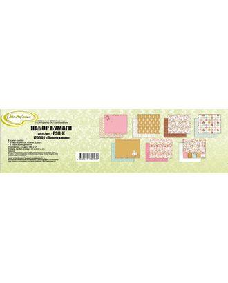 "Бумага для скрапбукинга ""Mr.Painter"" PSR-K Набор бумаги для скрапбукинга 190 г/кв.м 30.5 x 30.5 см 7 л. арт. ГММ-8709-38-ГММ0050811"