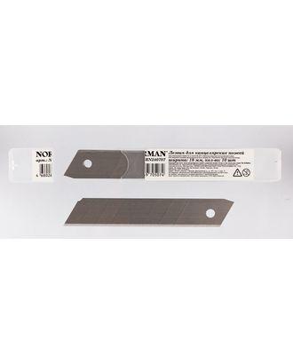 """NORMAN"" Сменные лезвия для канц. ножей в пласт. кор. NRN240707 18 мм х 100 мм 10 шт. арт. ГММ-8918-1-ГММ0006561"