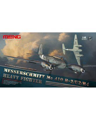 """MENG"" LS-004 ""самолёт"" арт. ГММ-9179-1-ГММ0028775"