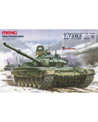 """""""MENG"""" TS-028 """"танк"""" арт. ГММ-9183-1-ГММ0035002"""