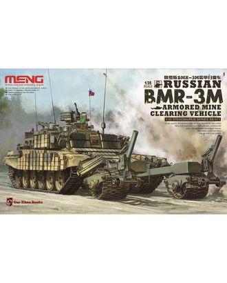 """""""MENG"""" SS-011 """"бронированная машина разминирования"""" арт. ГММ-9191-1-ГММ0056421"""