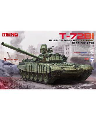 """""""MENG"""" TS-033 """"танк"""" арт. ГММ-9192-1-ГММ0046103"""