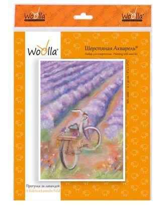 """Набор """"Woolla"""" WA-0166 """"Прогулка за лавандой"""" арт. ГММ-9596-1-ГММ0005265"""