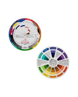 """VISTA-ARTISTA"" KRUG-13 Цветовой круг 13 см арт. ГММ-9666-1-ГММ0003103"