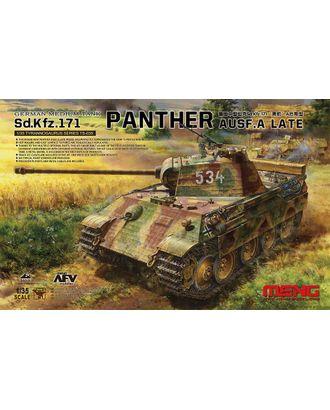 """""""MENG"""" TS-035 """"танк"""" арт. ГММ-9800-1-ГММ0052648"""