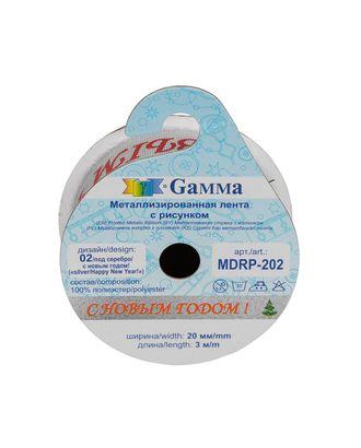 Тесьма металлизированная MDRP-202 ш.2 см 5х3м арт. ГММ-10374-1-ГММ0049138