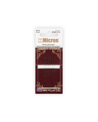 """Иглы для шитья ручные """"Micron"""" KSM-514 для вышивания бисером в блистере 6 шт. арт. ГММ-99650-1-ГММ058367108352"""