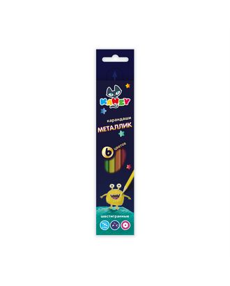 """""""KANZY"""" MCP-3006 Набор карандашей металлик """"Мои карандаши"""" 8 х 6 цв. арт. ГММ-11114-1-ГММ0053773"""