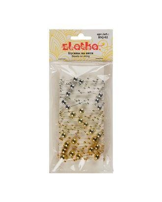 """Бусины """"Zlatka"""" на нити пластик BNJ-02 5 х 3 шт 3.9 м ± 0.05 м арт. ГММ-11356-1-ГММ0039599"""