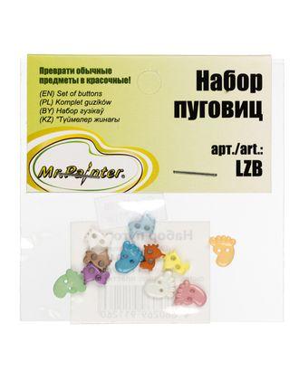 """Mr.Painter"" LZB - 040 Набор пуговиц 11 шт. арт. ГММ-12216-1-ГММ0048402"