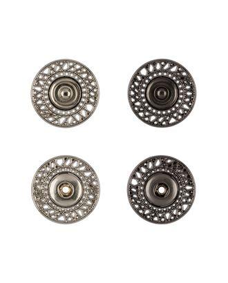 Кнопки KLS-21 д.2,1см (металл) арт. ГММ-14407-1-ГММ064199671324