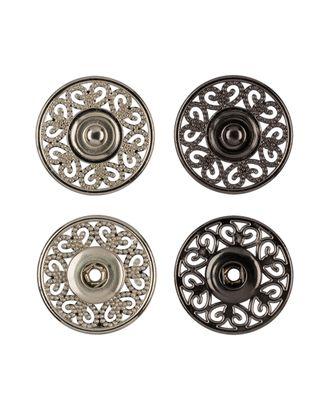 Кнопки KLT-25 д.2,5см (металл) арт. ГММ-14413-1-ГММ064202472204