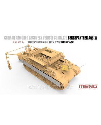 """""""MENG"""" SS-015 """"бронированная ремонтно-эвакуационная машина"""" арт. ГММ-12538-1-ГММ0074962"""