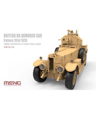 """MENG"" VS-010 ""автомобиль"" арт. ГММ-12547-1-ГММ0076776"