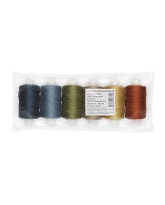 Нитки джинсовые 20/4 100% полиэстер 145м 159я арт. ГММ-12680-1-ГММ0032529