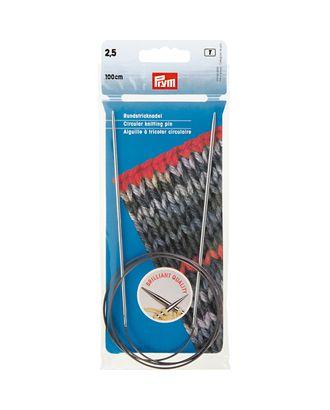 Спицы PRYM 212116 круговые латунь d 2.5 мм 100 см арт. ГММ-100460-1-ГММ064606681804