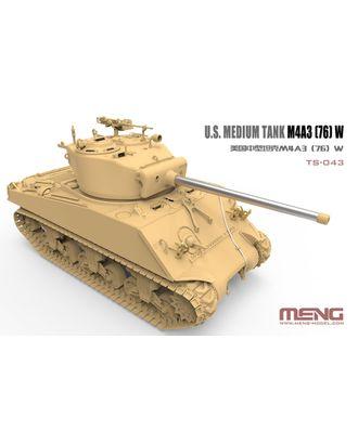 """MENG"" TS-043 ""танк"" пластик 1/35 арт. ГММ-13455-1-ГММ0056334"