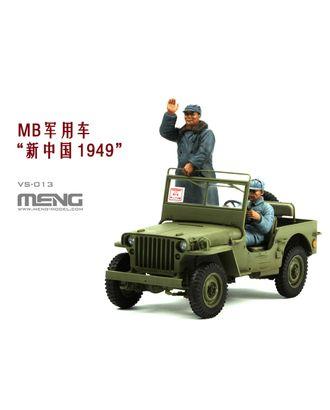 """MENG"" VS-013 ""автомобиль"" пластик 1/35 арт. ГММ-15044-1-ГММ068319261934"