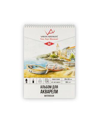 """VISTA-ARTISTA"" ALWG-01 Альбом для акварели 200 г/м2 А4 на спирали 20 л. арт. ГММ-15046-1-ГММ068322937144"