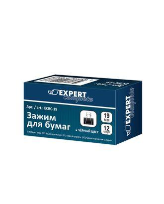 """Expert Complete"" Зажим для бумаг ECBC-19 19 мм 12 x 12 шт. арт. ГММ-100416-1-ГММ068845683184"