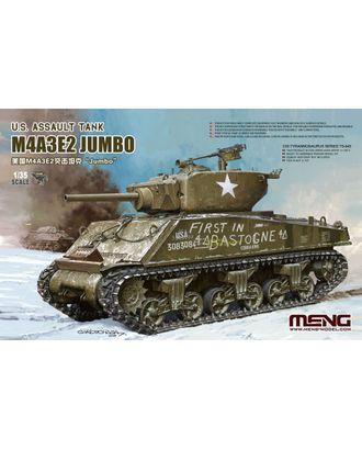 """MENG"" TS-045 ""танк"" пластик 1/35 арт. ГММ-15873-1-ГММ070430429434"