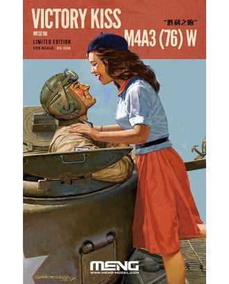 """MENG"" ES-006 ""танк"" пластик 1/35 арт. ГММ-15875-1-ГММ070430596754"