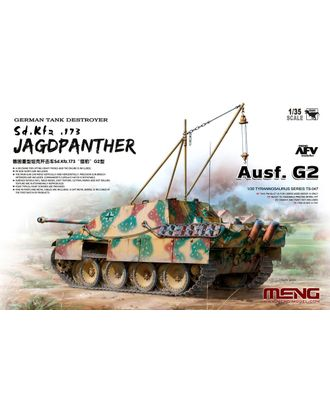 """MENG"" TS-047 ""танк"" пластик 1/35 арт. ГММ-100343-1-ГММ072975947834"