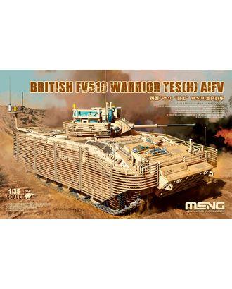 """""""MENG"""" SS-017 """"боевая машина пехоты"""" пластик 1/35 арт. ГММ-100344-1-ГММ072975999314"""