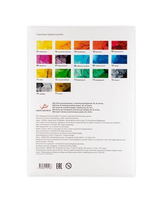 """""""VISTA-ARTISTA"""" PSV-A3 Папка с синтетической бумагой А3 папка 10 л. арт. ГММ-100508-1-ГММ074485775084"""