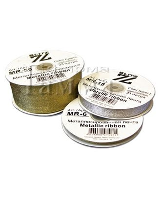 """Тесьма металлизированная """"BLITZ"""" MR-25 ш.2,5 см арт. ГММ-13830-1-ГММ0072377"""