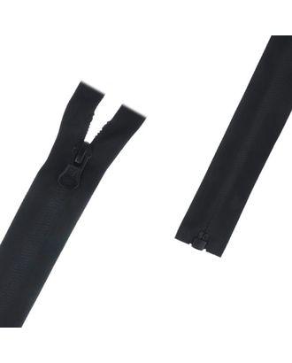 Молнии Спираль декоративная G105W с водонепроницаемым покрытием 80см Т5 10 шт разъемные однозамковые арт. ГММ-14175-1-ГММ0015296