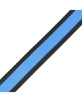 Стропа-30 цв.35 черный-синий арт. МГ-77970-1-МГ0152458