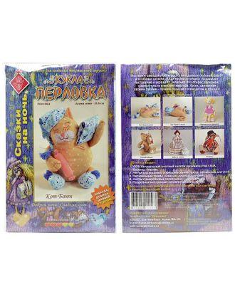 """Набор для изготовления текстильной игрушки с травами (душица, лаванда, шалфей) """"Кот-Баюн"""" 21,5 см арт. МГ-147-1-МГ0153512"""