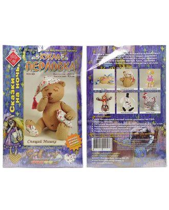 """Набор для изготовления текстильной игрушки с травами (душица, лаванда, шалфей) """"Спящий Мишка"""" 20,5х15,5 см арт. МГ-161-1-МГ0154159"""