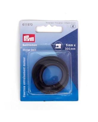611970 PRYM Ремень для бытовых швейных машин уп.1шт арт. МГ-77986-1-МГ0157281