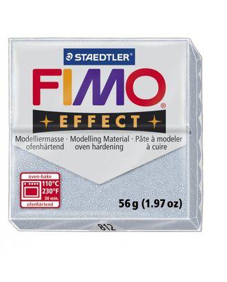 FIMO Effect полимерная глина, запекаемая в печке, уп. 56г цв.серебряный с блестками, арт. МГ-15468-1-МГ0158263