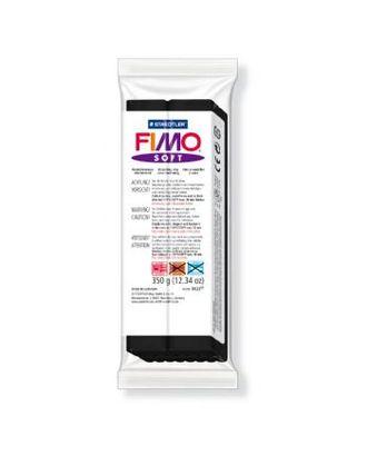 FIMO Soft полимерная глина, запекаемая в печке, уп. 350г цв.чёрный арт. МГ-15471-1-МГ0158267