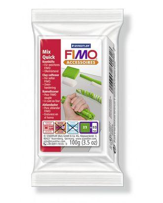 FIMO Mix Quick Размягчитель для пластики, 100 г блок арт. МГ-15475-1-МГ0158317