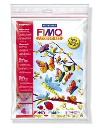 "FIMO Формочки для литья ""Бабочки"" 21 арт. МГ-15516-1-МГ0158531"