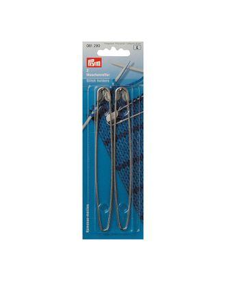 Булавки английские 81290 PRYM для незакрытых петель железо с защитой от ржавчины 135мм арт. МГ-15679-1-МГ0159020
