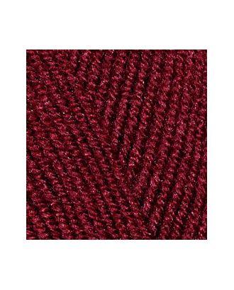 Пряжа для вязания Ализе Sekerim Bebe (100% акрил) 5х100г/350м цв.057 бордовый арт. МГ-15766-1-МГ0159274
