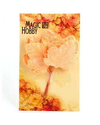 Листочки декоративные MAGIC HOBBY уп.10шт цв. оранжевый арт. МГ-15831-1-МГ0159522