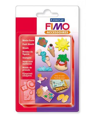 "FIMO Формочки для литья ""Каникулы"" уп. 10 форм 3x3 см 03 арт. МГ-15858-1-МГ0159660"